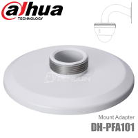 Dahua DH-PFA101 Mount Adapter