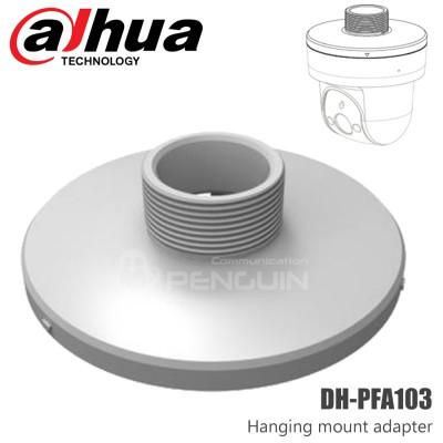 Dahua DH-PFA103 Hanging mount adapter