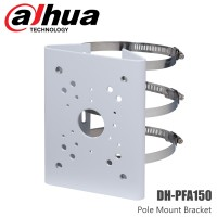 Dahua DH-PFA150  Pole Mount Bracket