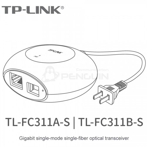 Gigabit single-mode single-fiber optical transceiver TP-LINK รุ่น TL-FC311A/B-S