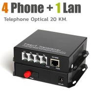 Telephone Optical PCM (4 Phone Line + 1 Lan) 20 km