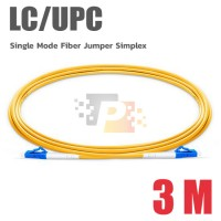 LC to LC Simplex Single Mode 3 เมตร