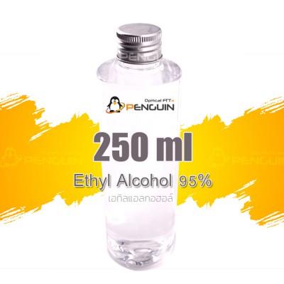 แอลกอฮอล์ เช็ดสายไฟเบอร์ออฟติก 95% ไซด์ มินิ (250ml)