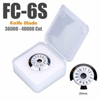 ใบมีดแท่นตัด FC-6S