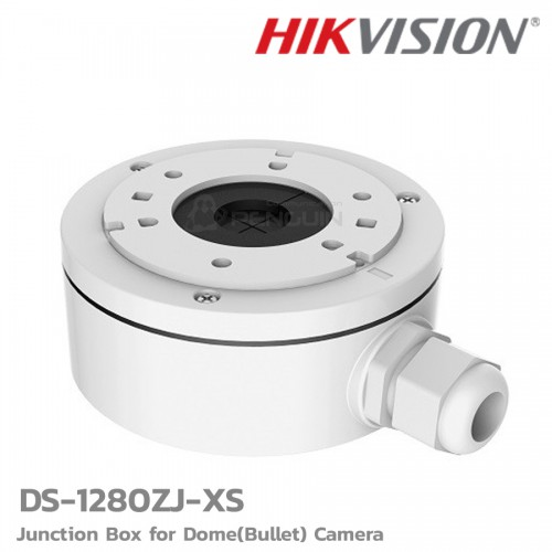 Junction Box for Dome(Bullet) Hikvision Camera DS-1280ZJ-XS