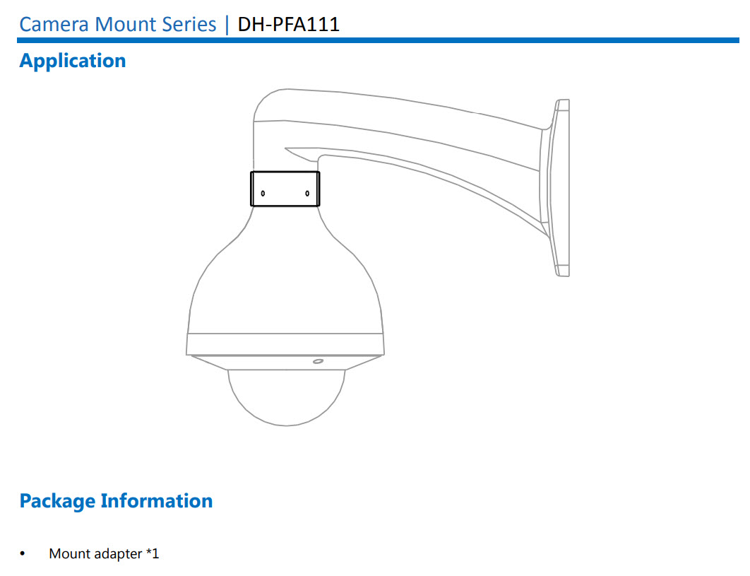 DH-PFA111 Application